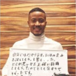 鈴木武蔵選手